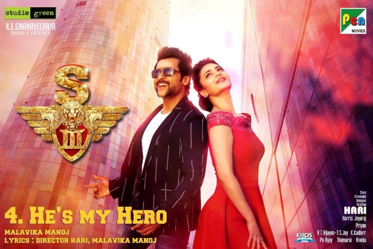 SINGAM3 New Date Feb 9th WorldWide, Feb 8th Premieres