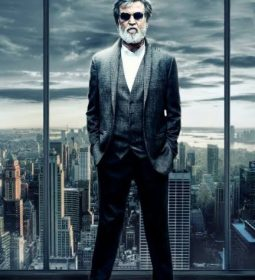 kabalimovie