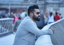 Nannakuprematho_cinegalaxy