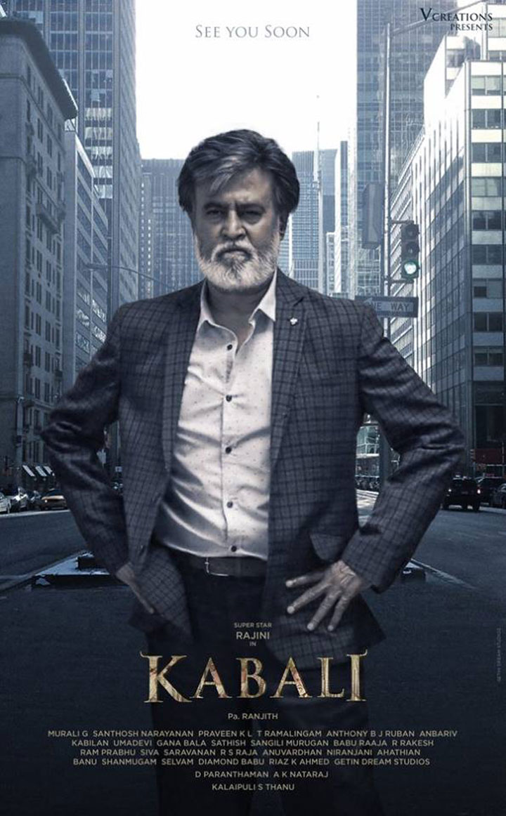 Kabali Release By Cinegalaxy – $4.58 Million