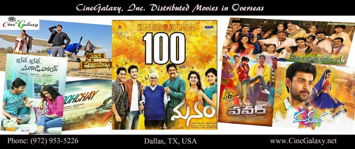 MOVIES RELEASED BY CINEGALAXY