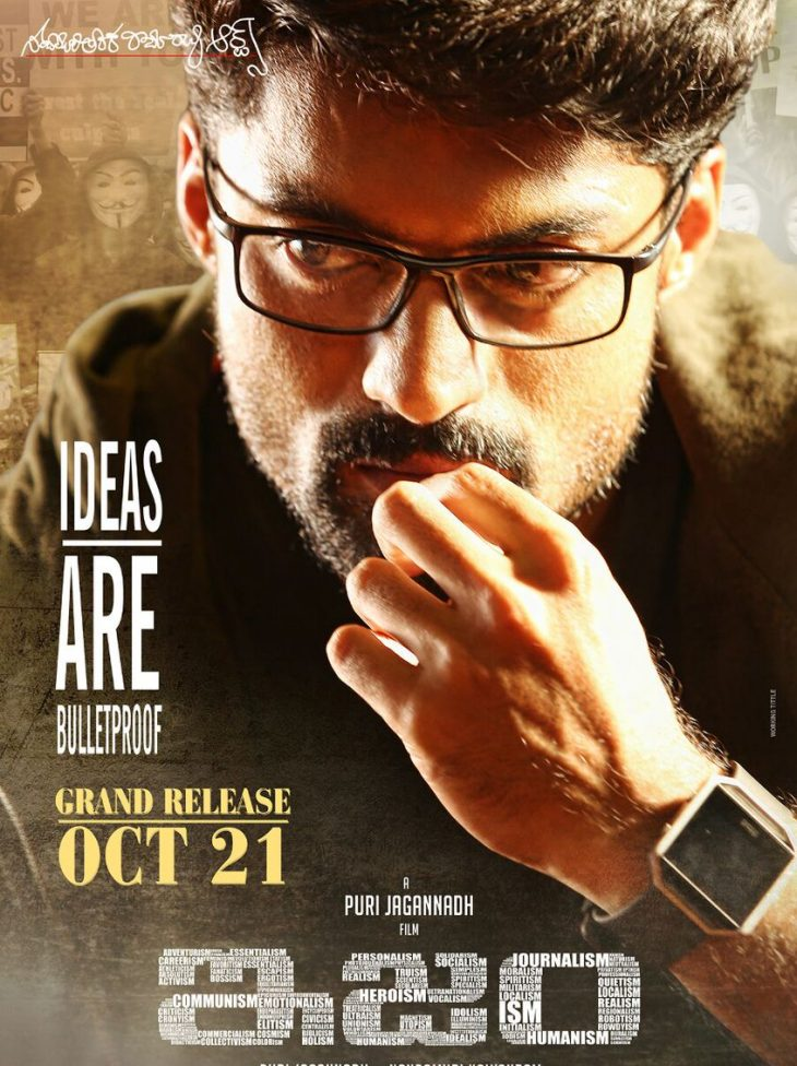 ISM – USA THEATERS LIST