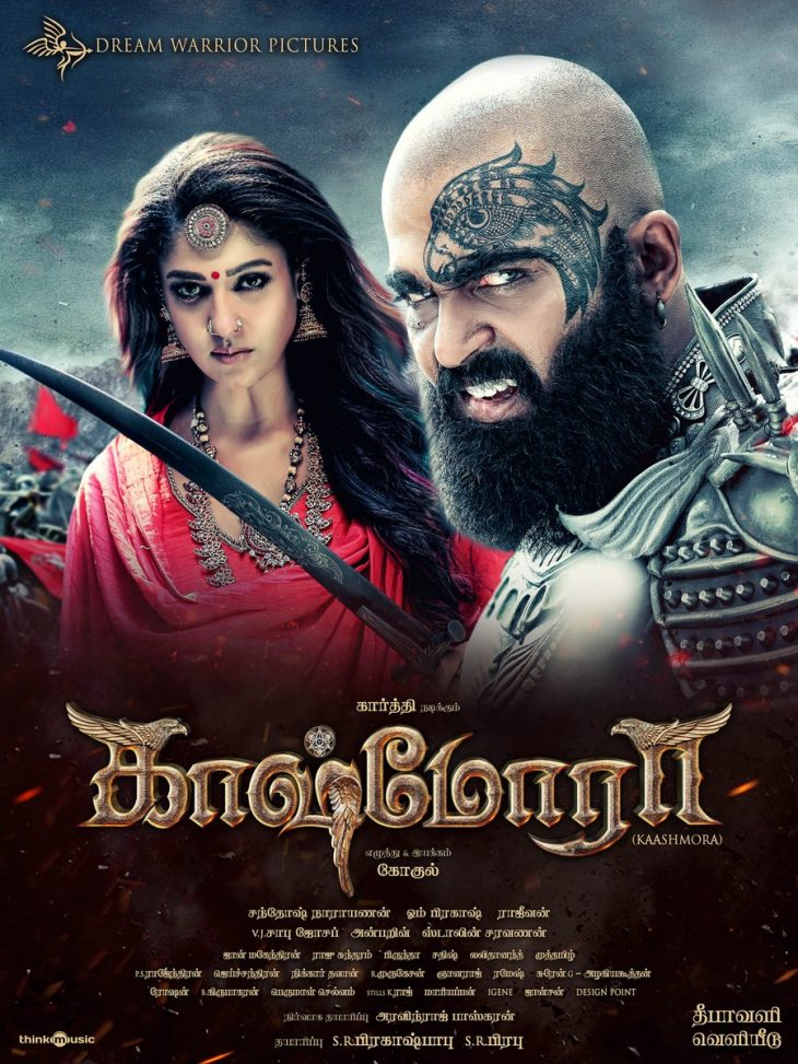 KAASHMORA (TAMIL) USA SCHEDULES
