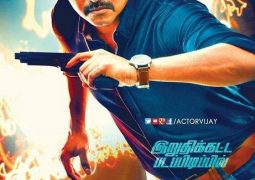 theri-movie-first-look-posters1