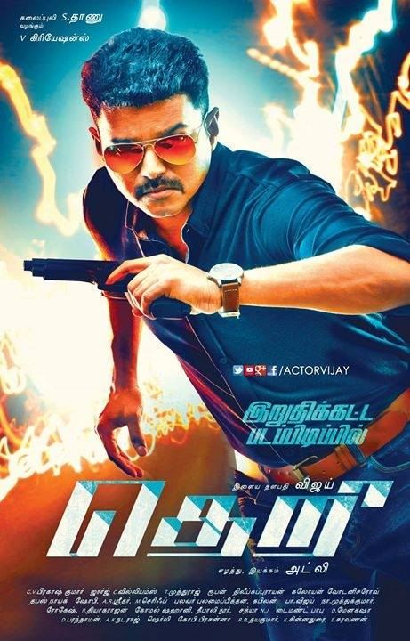 Theri Release By Cinegalaxy – $1.12 Million
