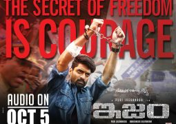 "CineGalaxy, Inc to distribute PuriJagannadh & Kalyan Ram's ""ISM"" in overseas"