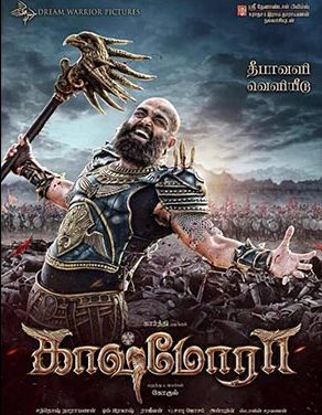 KAASHMORA (tamil & telugu) North America rights by CineGalaxy
