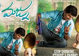 majnu-cinegalaxy