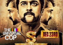 SINGAM3 North America Release by CineGalaxy, Inc