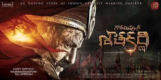 Gauthamiputra Shatakarni (in theaters)