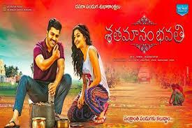 Shatamanam Bhavathi (in theaters)