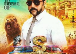 Suriya-Singam-3-is-now-S3