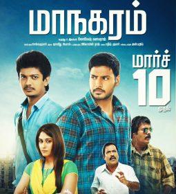 Maanagaram_Tamil