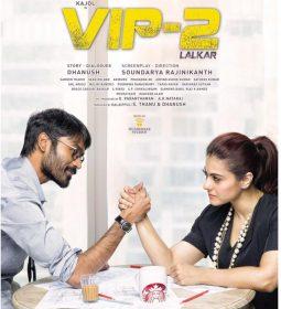 VIP2-LALKAR