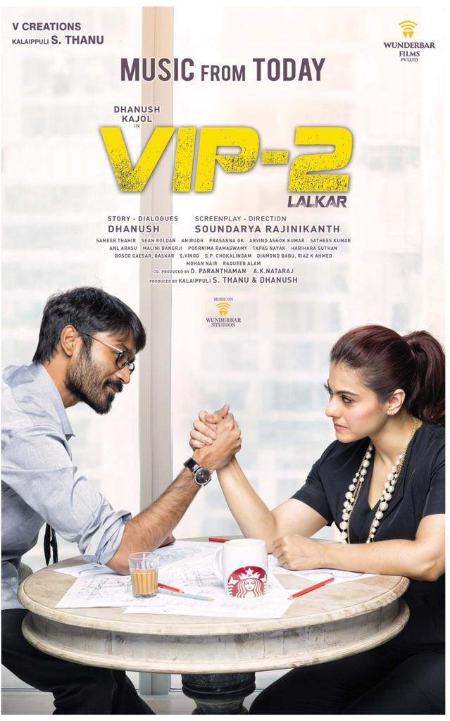 VIP2 – Releasing in 3 languages by CineGalaxy, Inc. in North America