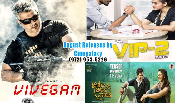 cinegalaxy-August-Releases