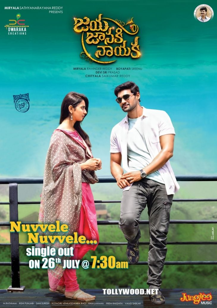 Boyapati's JAYA JANAKI NAYAKA overseas by CineGalaxy, Rlsing Aug 11