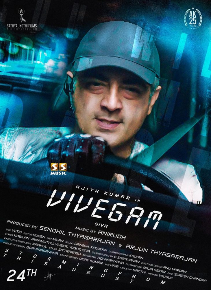 VIVEGAM (TAMIL) USA Theaters List