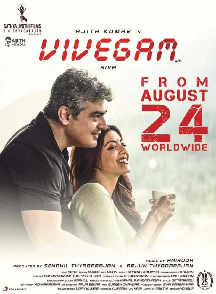 VIVEGAM – AMC Bookings Open