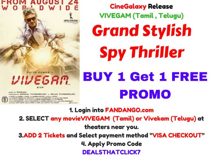 FREE TICKET PROMO OFFER – VIVEGAM & VIVEKAM