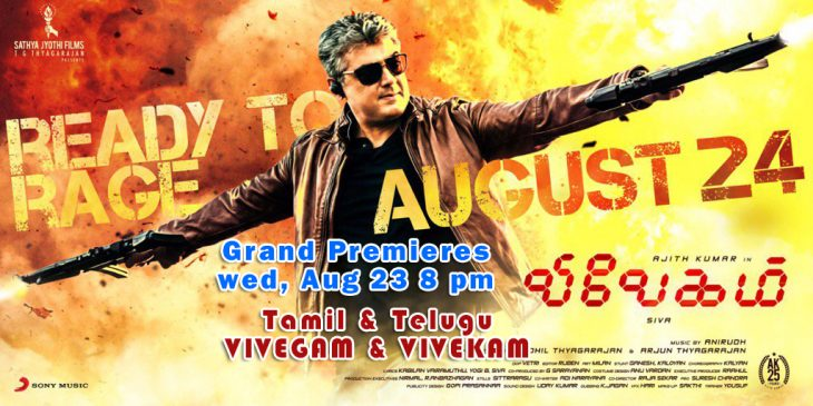 VIVEGAM TRAILER Released – Aug 23 Premieres Confirmed