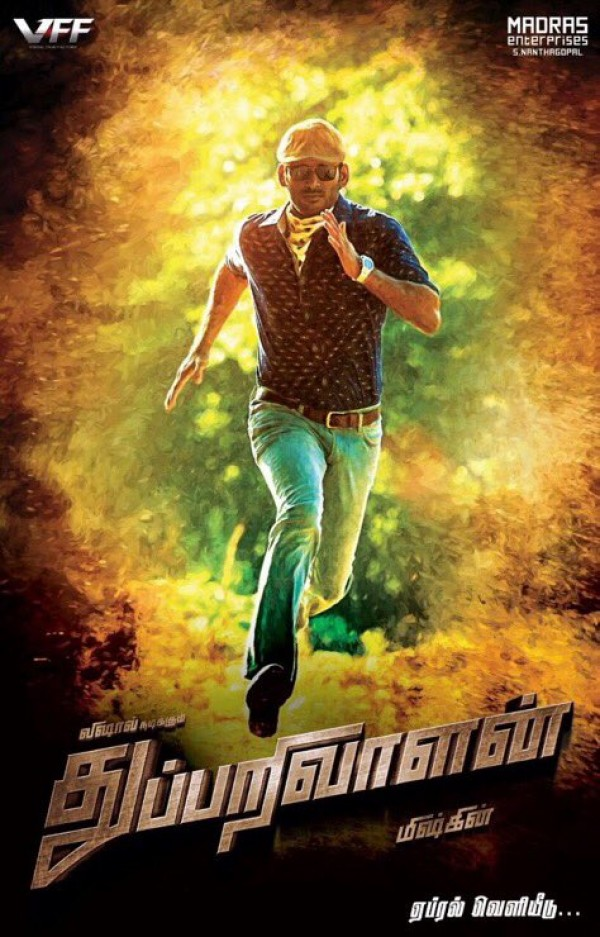 Thupparivaalan, a Gripping Thriller Releasing Sep 13th