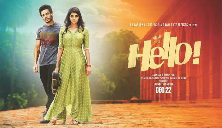 Hello! in theaters from Thu, Dec 21st evening 5 pm