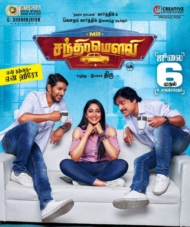 Mr. Chandramouli (Tamil) USA Theatres