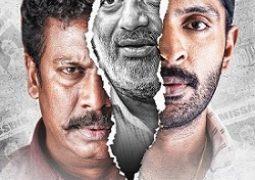 60VayathuMaani poster vertical