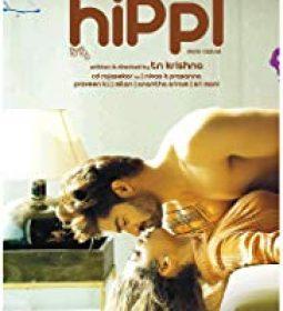 HIPPI POSTER
